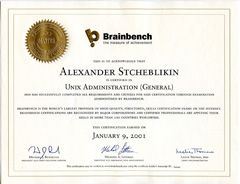Unix Administration - Master (BrainBench)
